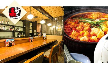 名古屋赤味噌鍋 赤から