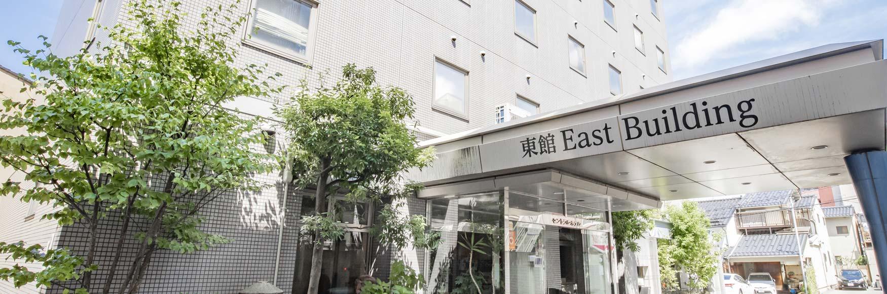 QUALITY 金沢セントラルホテルの魅力