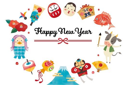 ◆ 新年のご挨拶 ◆