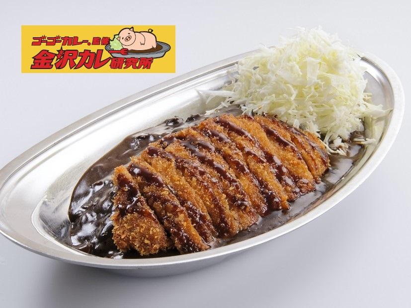金沢カレー(ロースカツのせ)